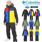 Columbia コロンビア シンプソンサンクチュアリ レインスーツ レインウェア 防水 スノーウェア 雪かき 除雪 カッパ 雨具 上下セットアップ PM0124 SALE 送料無料