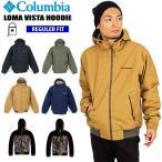 Columbia コロンビア フリース裏地 中綿ジャケット ロマビスタフーディー メンズ レディース Loma Vista Hoodie PM3753 SALE 送料無料
