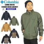 コロンビア Columbia ロマビスタジャケット メンズ レディース 裏フリース 中綿ジャケット Loma Vista Jacket PM3754 SALE 送料無料