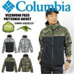 Columbia コロンビア マウンテンパーカー ナイロンジャケット ヴィザヴォナパスパターンドジャケット VIZZAVONA PASS JACKET PM3361 SALE 送料無料