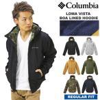 (セール価格/送料無料)コロンビア Columbia ロマビスタボアラインドフーディー Loma Vista Boa Lined Hoodie PM3660