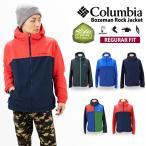 (セール価格/送料無料)コロンビア Columbia ボーズマンロックジャケット Bozeman Rock Jacket PM3713