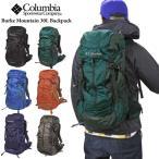 Columbia コロンビア  バックパック レインカバー付き バークマウンテン 30L リュックサック 登山 トレッキング ハイキング PU8030 SALE 送料無料