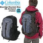 Columbia コロンビア ブルーリッジマウンテン ブルー 30L バックパック レインカバー付き メンズ リュックサック デニム調 PU8383 SALE 送料無料