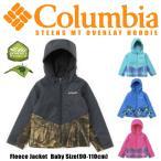 Columbia コロンビア キッズ ベビー スティーンズMTオーバーレイフーディー フリース パーカー ジャケット WC6204 SALE
