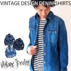 ショッピングused メール便 送料無料 デニムシャツ メンズ ウエスタンシャツ ジーンズ 長袖シャツ カジュアルシャツ USED加工 古着加工 デニム