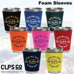 CupsCO Foam Sleeves カップスコー ネオプレーンホルダー クージー 保温保冷