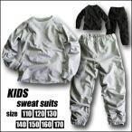 子供服 セットアップ トレーナー 綿100%