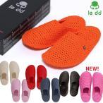 ルームシューズ Le dd dream レ ディーディー ドリームスリッパイタリア製 グッドデザイン賞を受賞送料無料 スリッパ slippers