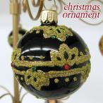 クリスマス オーナメント ボール ブラック ポーランド ハンドメイド クリスマス飾り