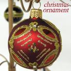 クリスマス オーナメント ボール レッド ポーランド ハンドメイド クリスマス飾り