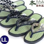 カリプソ 畳 サンダル スリッパ メンズ LLサイズ 夏用 い草 たたみ 草履 ハナオ スリッパ 室内 室外兼用タイプ 日本製