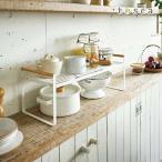 キッチン収納棚 トスカ ホワイト tosca