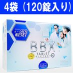BBX ダイエットサプリメント 120錠 1袋30錠入り×4袋  正規品ダイエットサプリ  海外発送便商品:日時指定不可