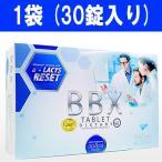 BBX ダイエットサプリメント 30錠