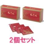 送料無料・特典付 紅豆杉茶60g 2個セット(2g×30包)・EM石鹸プレゼント☆