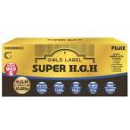 スーパーHGH SUPER H.G.H GOLD LABEL 1箱 17gX31袋  ピペリン新配合 送料無料 HGH協会認定品 スーパーHGH