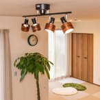 ショッピングライト シーリングライト 1年保証付 4灯 サレディア 60W相当LED電球セット SALEDIA 天井照明 照明器具 明るい 北欧 テイスト
