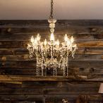 シャンデリア 9灯 クリスティーナ Christina BBC-005 ボーベル beaubelle レトロ アンティーク 姫家具 天井照明