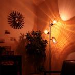 フロアライト 3灯 ラーレ Lare BBF-013 間接照明 フロアランプ 寝室 リビング ガラス レトロ アンティーク おしゃれ