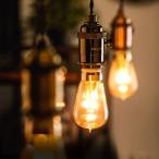 ペンダントライト 1灯 ロキシン Roxin BBP-059 ボーベル beaubelle ペンダントランプ 天井照明 間接照明