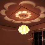 1灯和風ペンダントライト照明 どん2 ウッド DON2 WOOD デザイナーズ 照明作家 谷俊幸 インテリア照明 天井照明 間接照明 寝室