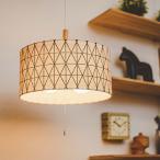 ペンダントライト 2灯 オレフォスペンダントランプ[ORREFORS PENDANT LAMP]LT-1641 インターフォルム[interform]