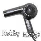 テスコム Nobby ノビィ NB1500マイナスイオンヘアードライヤー ブラック 1200W