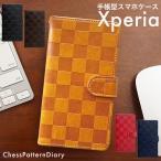 Xperia Xperia10 Xperia8 Xperia5 Xperia1 ケース エクスペリア 手帳型 手帳型ケース スマホケース おしゃれ チェック チェス盤 PU レザー ベルト付き