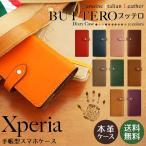 Xperia X XZ Z5 ケース エクスペリア スマホケース SO-01J SO-02J SOV34 601SO スマホカバー 手帳 レザー Z4 Z3 Z1 SO-01H SO-03G SOL26 401SO ブッテロ