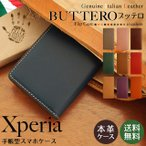 Xperia X XZ Z5 ケース エクスペリア スマホケース SO-01J SO-02J SOV34 601SO スマホカバー 手帳 レザー Z4 Z3 Z1 SO-01H SO-03G SOL26 ブッテロ フリップ