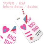 Valfre ヴァルフェー アメリカ かわいい ストロー パック BOYS TEARS 3D IPHONE 6plus / 6splusCASE アイフォン シックス プラス ケース シリコン 海外 ブランド