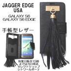 ショッピングセレブ JAGGER EDGE ジャガーエッジ アメリカ レザー ウォレット カード入れ Butterfly smart wallet gold leather tassel galaxy s6 case ケース 海外 ブランド