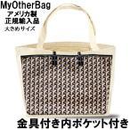 My Other Bag マイアザーバッグ 大きめ トートバッグ CARRY ALL SOPHIA BLACK エコバッグ おりたたみ 布 横長 海外 ブランド