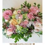 フラワー ギフト 誕生日 結婚 お礼 感謝 アレンジメント ピンク系 季節のお花を使った生花 フラワーケーキ ブラウニー 花