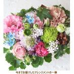フラワー フラワーケーキ 結婚 記念日  誕生日 生花 プレゼント ピンク フラワーアレンジメント 敬老の日 お祝い お見舞い wp