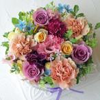 フラワー フラワーケーキ 誕生日 生花 プレゼント フラワーアレンジメント 敬老の日 お祝い お見舞い 送料無料 あすつく対応 カラフル f