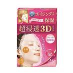 肌美精 超浸透3Dマスク エイジングケア (保湿) ( 4枚 入)