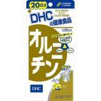 DHC オルニチン 100粒 20日分 【メール便代引不可】 送料安