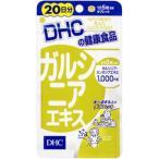DHC ガルシニアエキス 100粒 20日分 【メール便代引不可】 送料安
