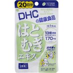 DHC はとむぎエキス 11.1g(555mg×20粒)20日分 メール便 送料安