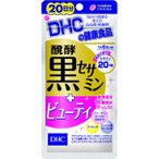 DHC 醗酵黒セサミン+ビューティ 120粒 20日分 メール便 送料安
