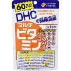 DHC マルチビタミン 60粒 60日分 【メール便代引不可】 送料安