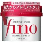 フィーノプレミアムタッチ浸透美容液ヘアマスク230g Fino