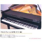 【its】グランドピアノの必需品!ホコリよけ・小物置き…とっ...