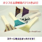 【its】カラフルな津軽三味線用撥(バチ) 選べる6色×3種類の重さ!