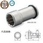 MAEDA METAL 前田金属工業 インパクト用ロングソケット 12角 22mm 6NW-22L100
