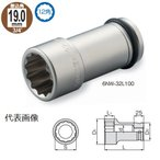 MAEDA METAL 前田金属工業 インパクト用ロングソケット 12角 35mm 6NW-35L100