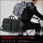 ビジネスバッグ ブリーフケース PCバッグ リュック 横向き 送料無料 メンズ バッグ 自転車 バイク 3wey 人気 ナイロン 鞄 かばん a4 紳士 男性 黒 /UNO23-5515