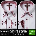 カッターシャツ メンズ 長袖 ボタンダウン おしゃれ 白 赤 柄 スリム ワイシャツ yシャツ ドレスシャツ ビジネスシャツ クールビズ